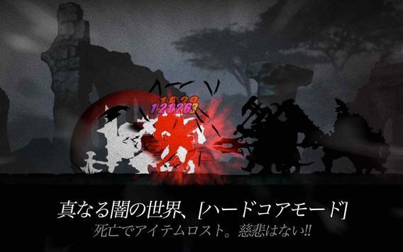 ダークソード (Dark Sword) スクリーンショット 12
