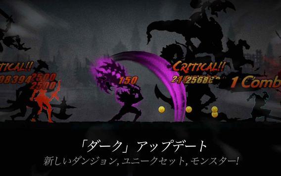 ダークソード (Dark Sword) スクリーンショット 13