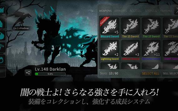 ダークソード (Dark Sword) スクリーンショット 16