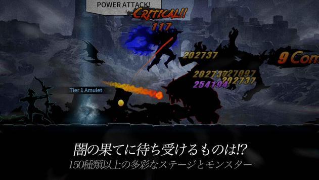 ダークソード (Dark Sword) スクリーンショット 1