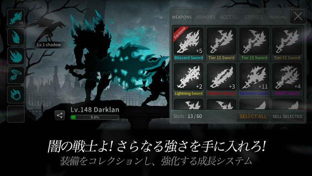 ダークソード (Dark Sword) スクリーンショット 2