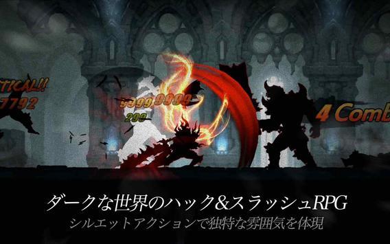 ダークソード (Dark Sword) スクリーンショット 7
