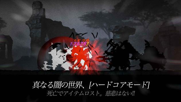 ダークソード (Dark Sword) スクリーンショット 5