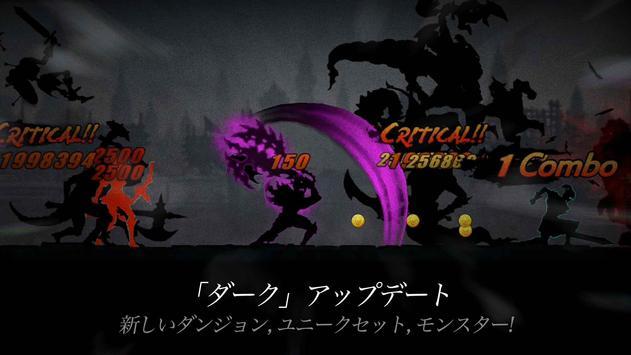 ダークソード (Dark Sword) スクリーンショット 6