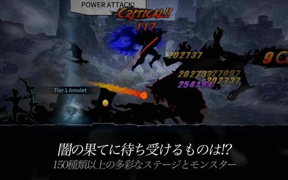 ダークソード (Dark Sword) スクリーンショット 8