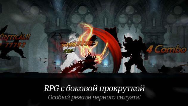 Темный Меч (Dark Sword) постер