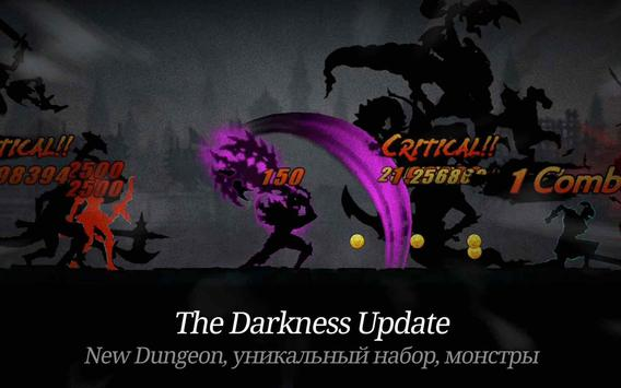Темный Меч (Dark Sword) скриншот 13
