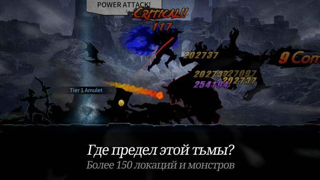 Темный Меч (Dark Sword) скриншот 1