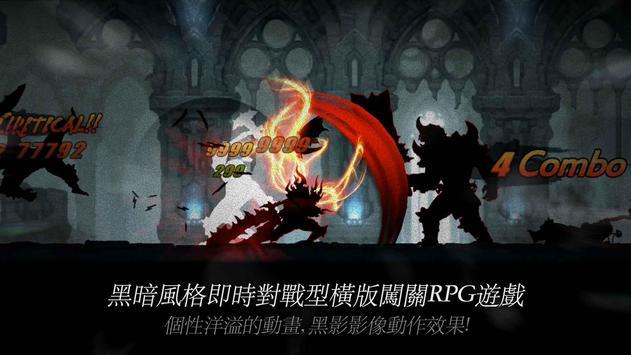 闇黑之劍 (Dark Sword) 海報