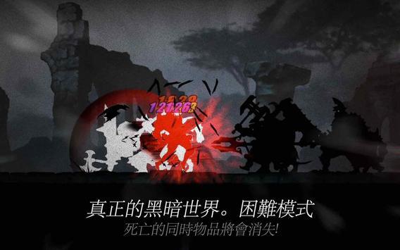 闇黑之劍 (Dark Sword) 截圖 19