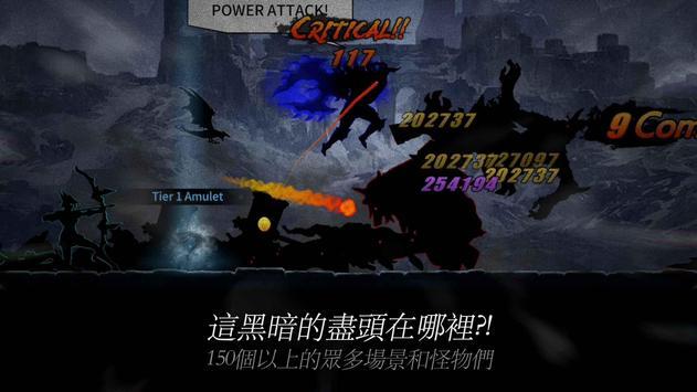 闇黑之劍 (Dark Sword) 截圖 1