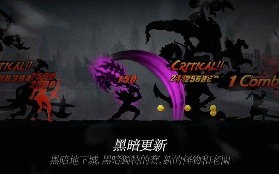闇黑之劍 (Dark Sword) 截圖 20