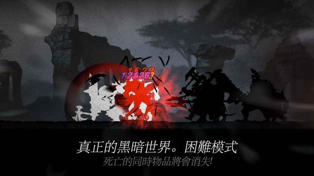 闇黑之劍 (Dark Sword) 截圖 5