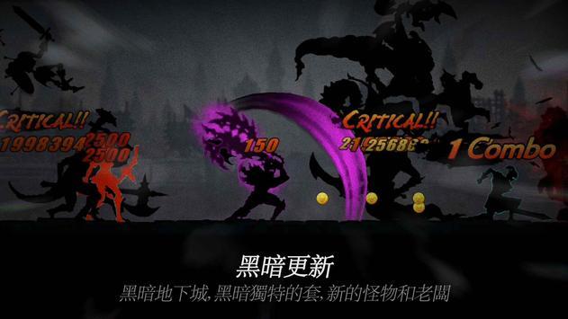 闇黑之劍 (Dark Sword) 截圖 6