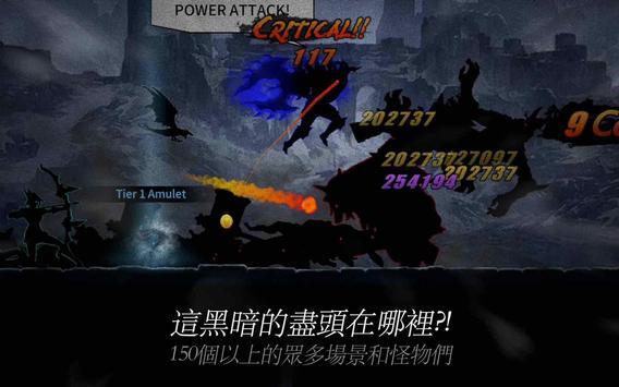 闇黑之劍 (Dark Sword) 截圖 8