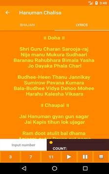 Hanuman Chalisa screenshot 12