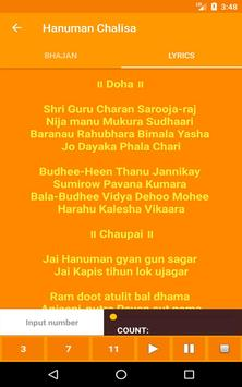 Hanuman Chalisa 截圖 12