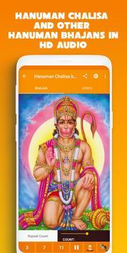 Hanuman Chalisa screenshot 2