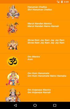 Hanuman Chalisa screenshot 7