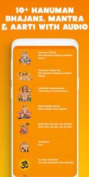 Hanuman Chalisa 截圖 4