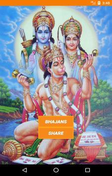 Hanuman Chalisa screenshot 6