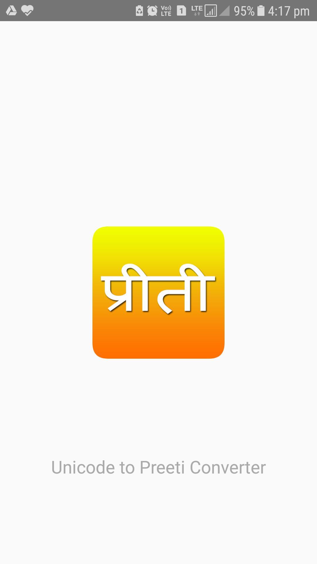 Unicode convert to preeti online