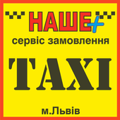 """Сервіс замовлення таксі """"Наше Плюс"""" (Львів) icon"""