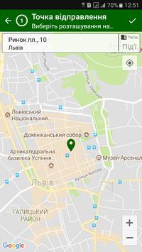 """Сервіс замовлення таксі """"Наше Плюс"""" (Львів) poster"""
