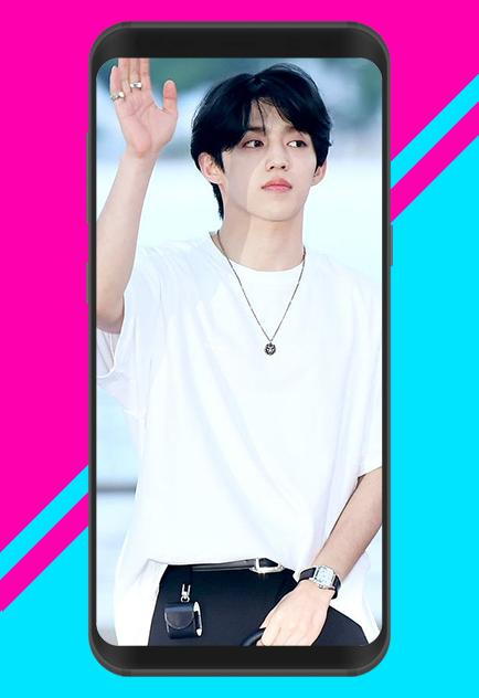 S Coups Seventeen Wallpapers Kpop Hd For Android Apk Download