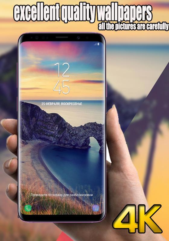 Beach Phone Wallpaper For Android Apk Download