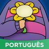 Undertale Amino em Português アイコン