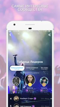 Amino для BTS screenshot 4