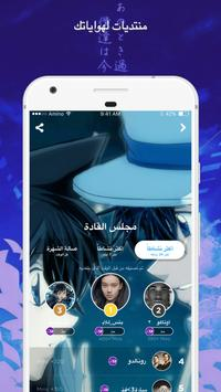 Amino المحقق كونان Screenshot 4