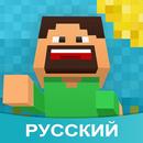 Amino для Minecraft aplikacja