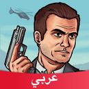 قراند Amino aplikacja