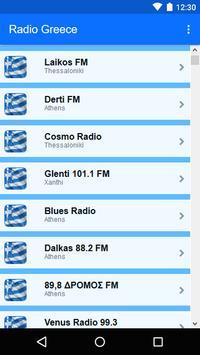 Radio Greece screenshot 1