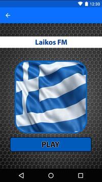 Radio Greece screenshot 2