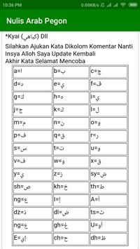 Nulis Arab Pegon screenshot 1