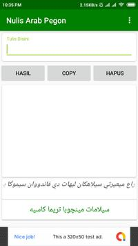 Nulis Arab Pegon screenshot 2