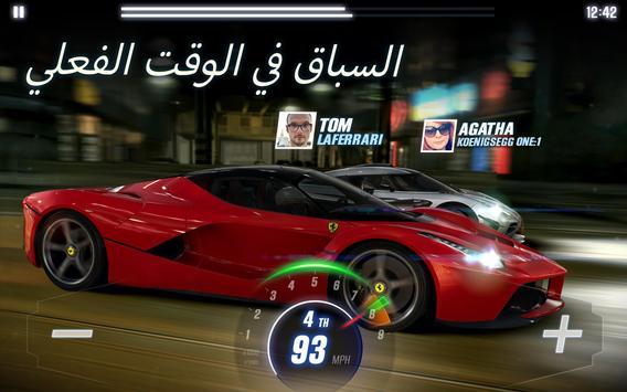 CSR Racing 2 تصوير الشاشة 5
