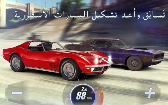 CSR Racing 2 تصوير الشاشة 15