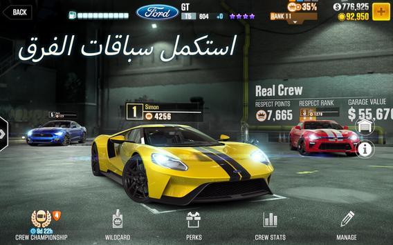 CSR Racing 2 تصوير الشاشة 18