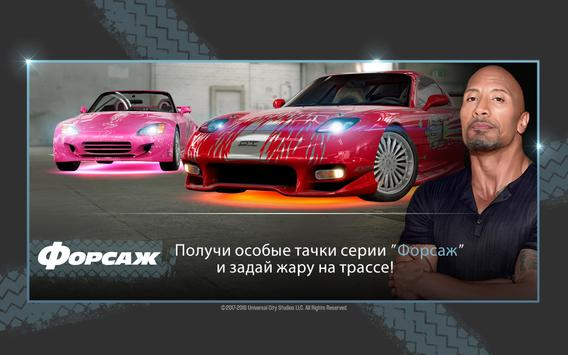 CSR Racing 2 постер
