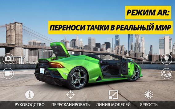 CSR Racing 2 скриншот 13