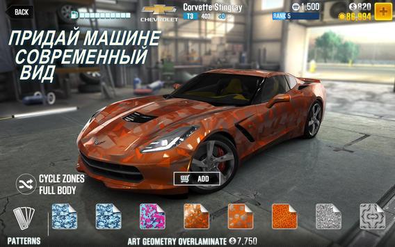 CSR Racing 2 скриншот 10