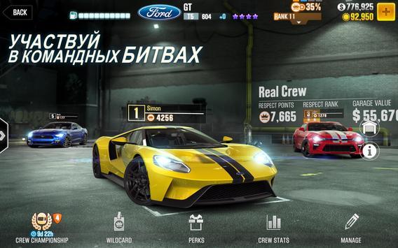 CSR Racing 2 скриншот 11