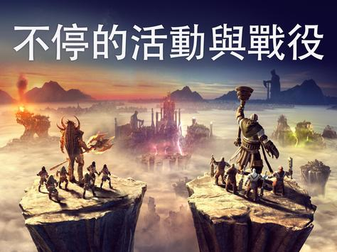 Dawn of Titans - 史詩戰爭策略遊戲 截圖 7
