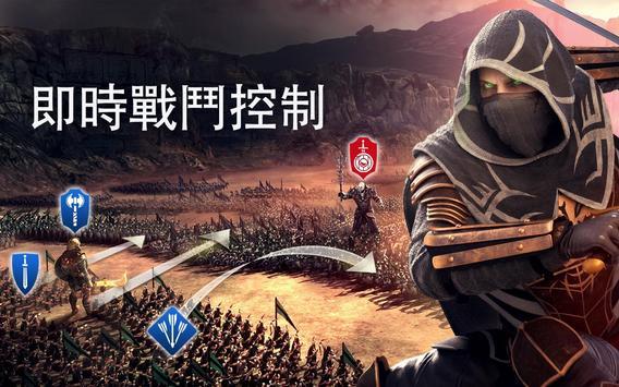 Dawn of Titans - 史詩戰爭策略遊戲 截圖 12