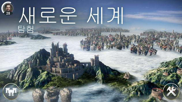 Dawn of Titans: 전쟁 전략 RPG 스크린샷 4