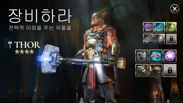 Dawn of Titans: 전쟁 전략 RPG 스크린샷 6